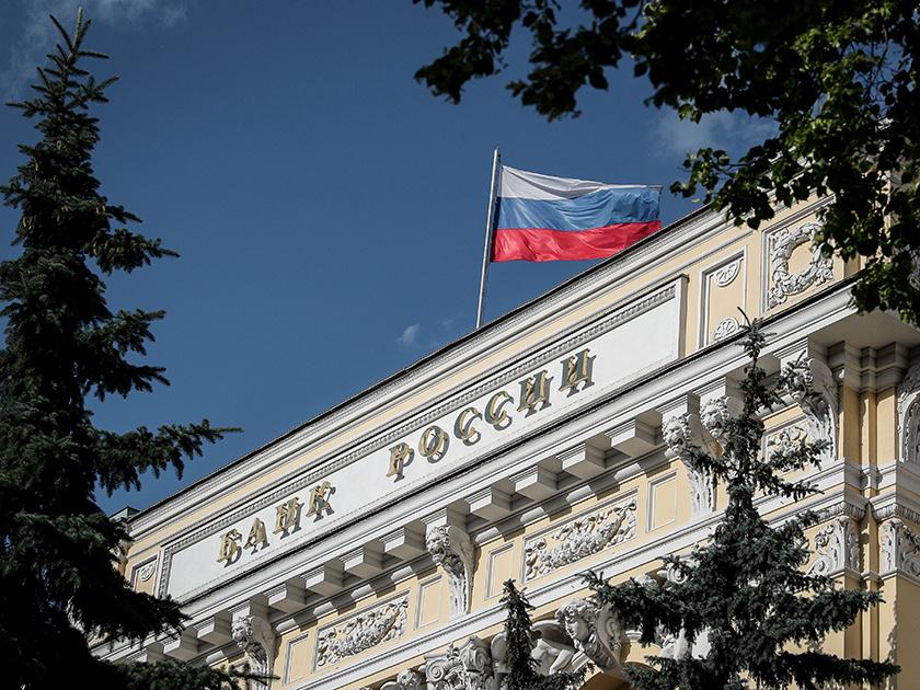 ЦБ отозвал лицензию у Банка Торгового Финансирования