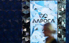 К НПФ «АЛРОСы» присматриваются потенциальные покупатели