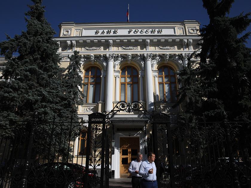 Центробанк аннулировал лицензии у двух банков