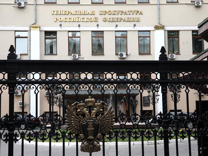 Задолжавшего ВТБ 15 млрд рублей беглеца просят выдать сразу два ведомства РФ