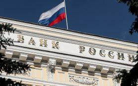 Обязанность банков раскрывать клиентам причину отказа в обслуживании не попала в закон
