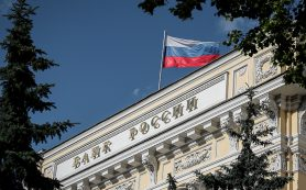 ЦБ отозвал лицензии у банков «КОР» и «Флора-Москва»