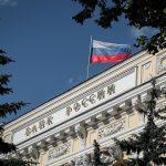 ЦБ ввел в МБСП временную администрацию и мораторий на удовлетворение требований кредиторов