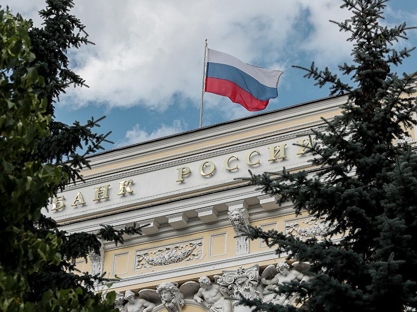 ЦБ отозвал лицензии у ВостСибтранскомбанка и банка «Риал-Кредит»
