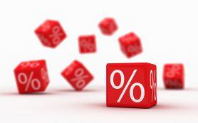 Эксперты оценили шансы на изменение ключевой ставки ЦБ