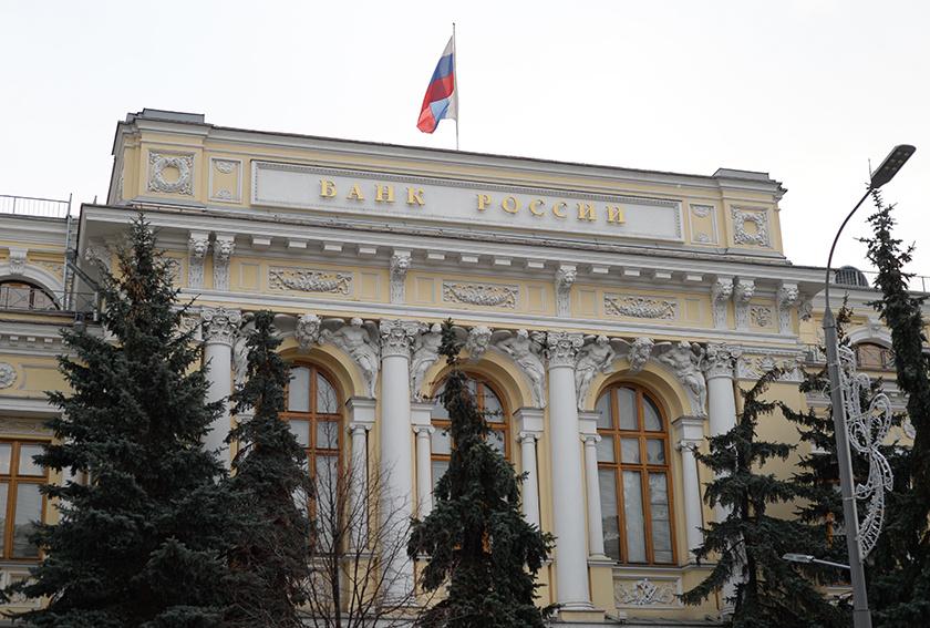 ЦБ отозвал лицензии у банка «Союзный» и Уралтрансбанка