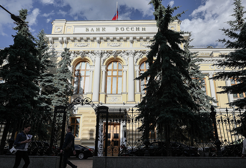 Директором департамента обеспечения банковского надзора ЦБ назначен Александр Полонский