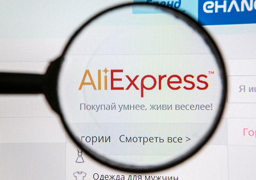 AliExpress тестирует продажи с частичной предоплатой