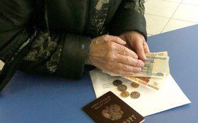 ПФР: дефицита по выплатам пенсионных накоплений нет и не будет