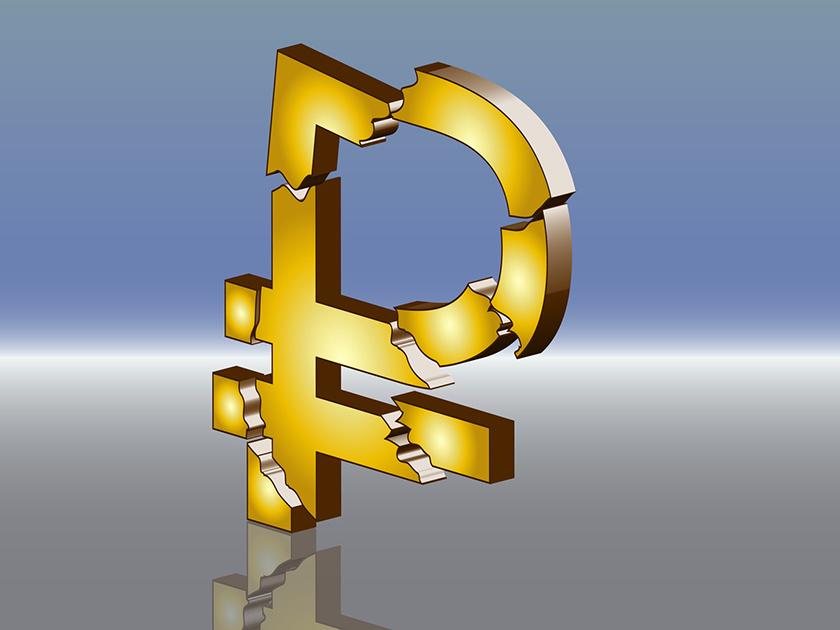 ЦБ представил данные по обесценению рубля в сентябре