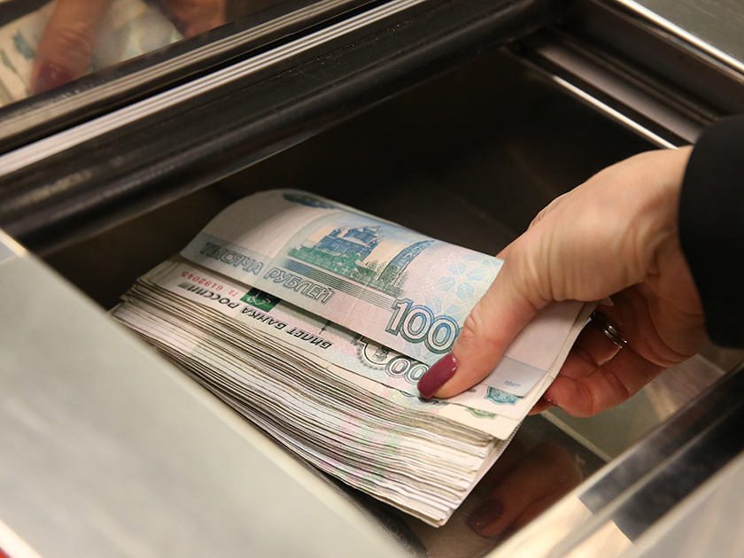 Банк России ожидает возврата средств населения в депозиты