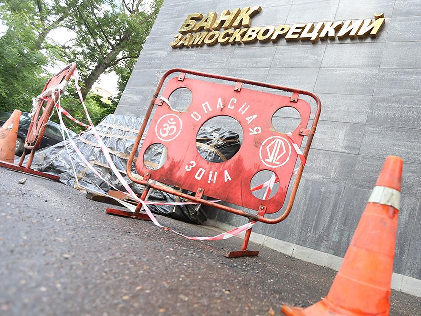 Скрывавшийся несколько лет совладелец банка «Замоскворецкий» задержан случайно в Москве