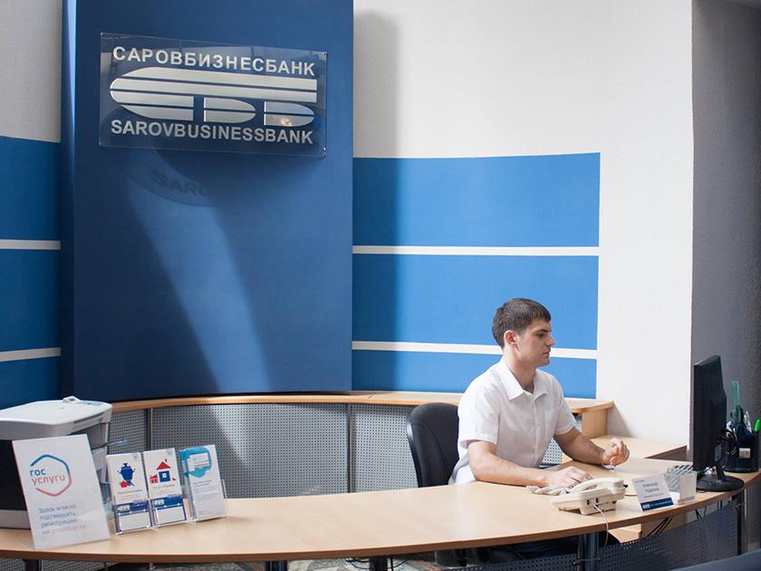 ВТБ договорился о покупке Саровбизнесбанка