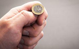 10 валют, чтобы пережить кризис