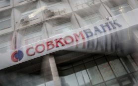Клиенты РосЕвроБанка жалуются на возникшие сложности в обслуживании в связи с переводом в Совкомбанк