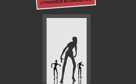 Зомби-апокалипсис, или Рейтинг глупости мошенников