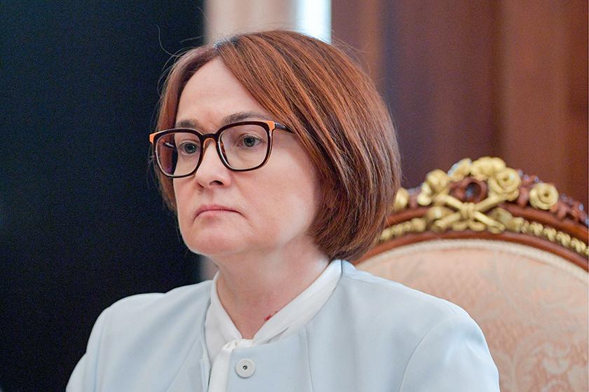 Набиуллина назвала средство поддержания финстабильности РФ