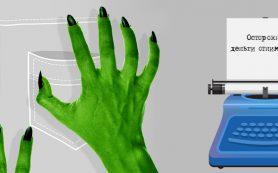 Руки загребущие: почему россияне опасаются отъема «спящих» вкладов