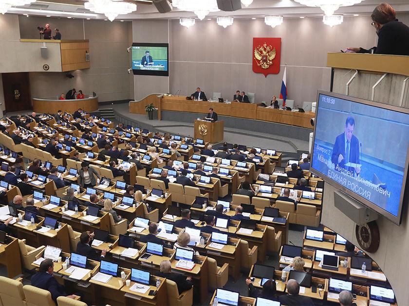 В Госдуме предлагают штрафовать неработающих россиян за неуплату взносов