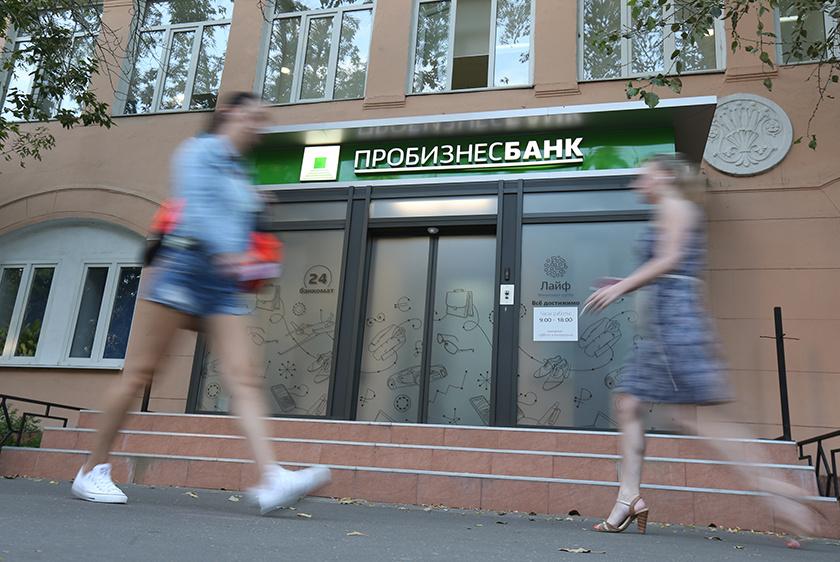 Аудитор Deloitte отозвал заключение по Пробизнесбанку