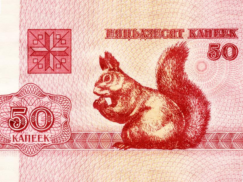 Финансовый туризм: где вклады дороже, чем в России