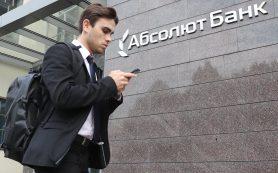 Акционеры вновь докапитализируют Абсолют Банк из-за санируемой «дочки»