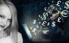 Технология грабежа
