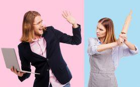 Битва полов: вклад — женщина, инвестиция — мужчина