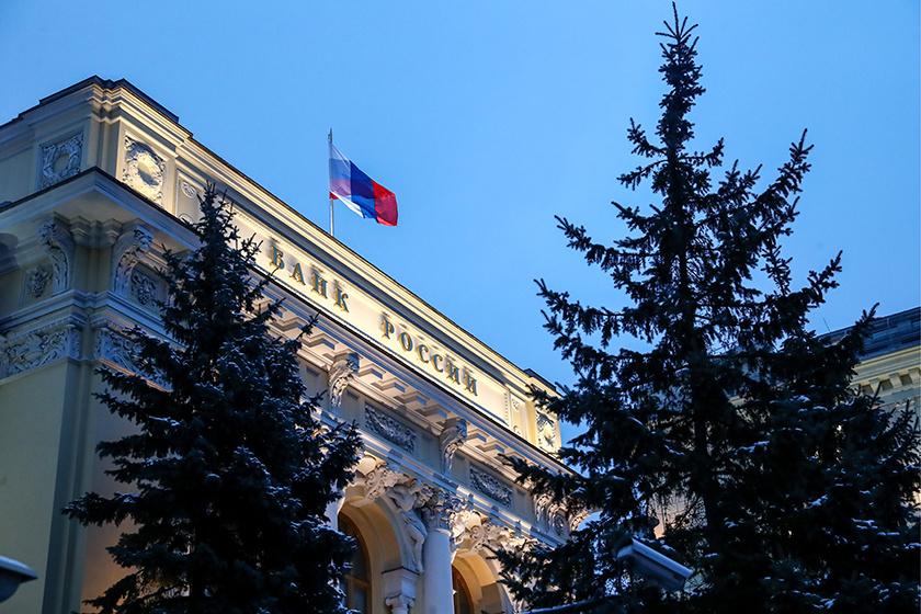 Банк России оставил без лицензий Донхлеббанк и Руссобанк