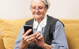 Мобильные пенсионеры