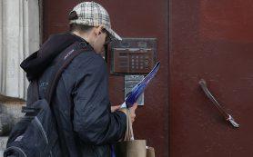 ПФР ограничил прием заявлений о переводе пенсионных накоплений через курьеров