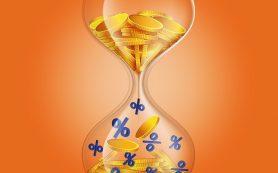 5 причин открыть накопительный счет