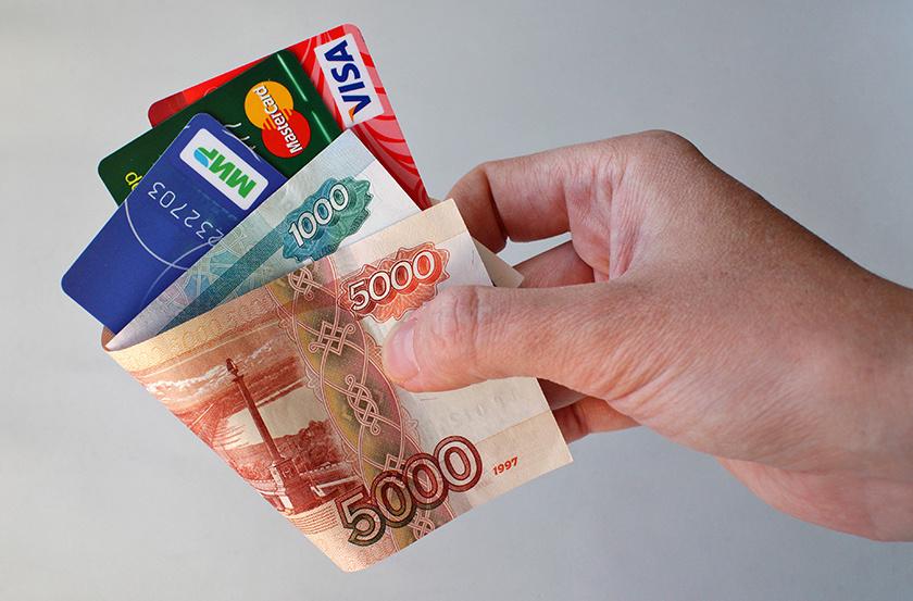 Банки предлагают создать зарплатный реестр