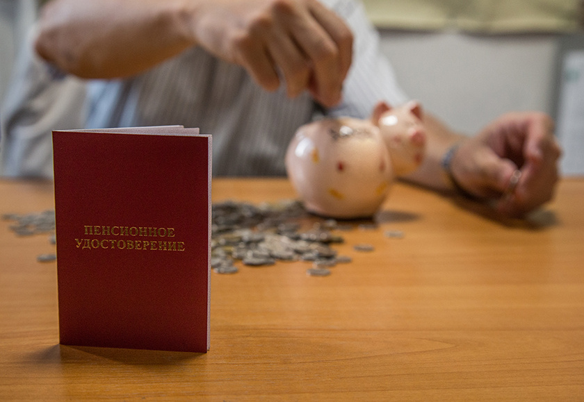 Россияне могут лишиться десятков миллиардов рублей в преддверии введения ИПК