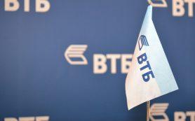 ВТБ снизил ставку по программе автокредитования «АвтоПривилегия»