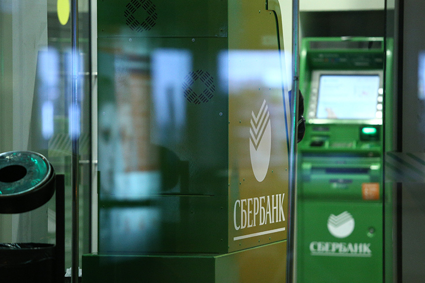 Сбербанк помог поймать грабивших банкоматы молдавских преступников