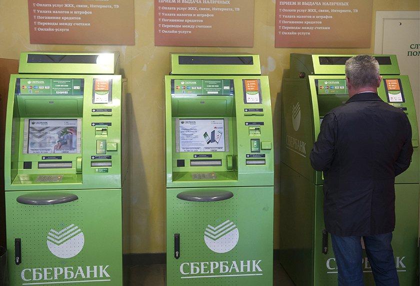 Руководство ФСИН рекомендовало сотрудникам перевести зарплаты в Сбербанк