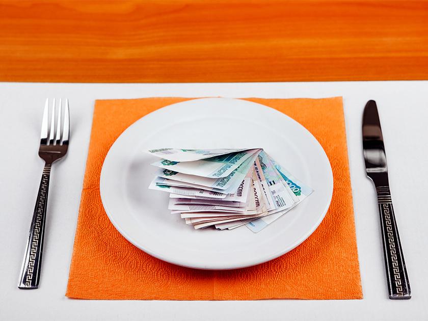 Как победить инфляцию