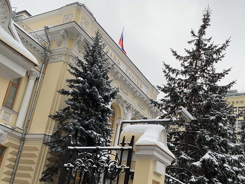 ЦБ лишил лицензии РТС-Банк