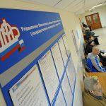 ПФР задерживает передачу в негосударственные фонды информации по переходам клиентов