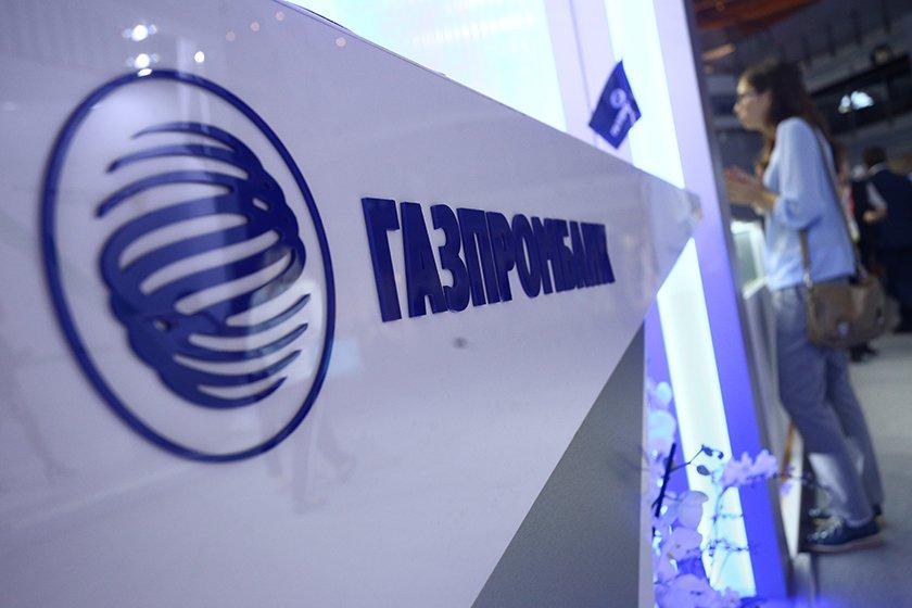 Газпромбанк создал на лицензии «дочки» виртуальный банк для микробизнеса