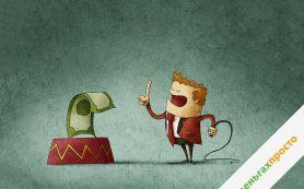 #оденьгахпросто: как вернуть контроль за деньгами