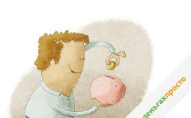#оденьгахпросто: как работают банковские копилки