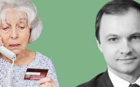 Как мошенники крадут деньги с банковских карт