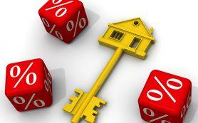 Рефинансированию ипотеки попробуют открыть второе дыхание