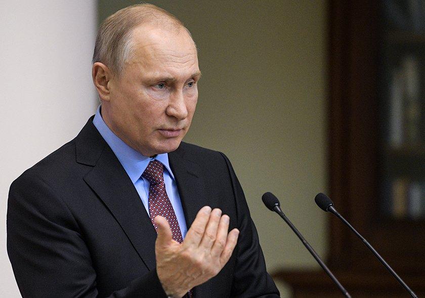 Путин назвал сверхзадачу для экономики России