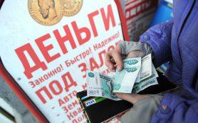 ОКБ: в I квартале россияне просрочили займы почти на 1,6 трлн рублей