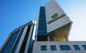 Сбербанк увеличил квартальную прибыль по МСФО на 6,8% до 226,6 млрд рублей