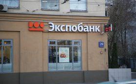Экспобанк Игоря Кима получил контроль над Курскпромбанком