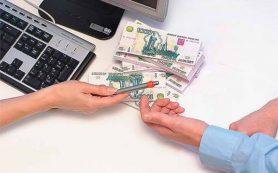 Как взять денежный кредит в банке?